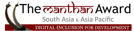 Manthan Award 2015