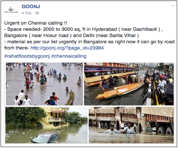 Chennai Flood : GOONJ Appeal
