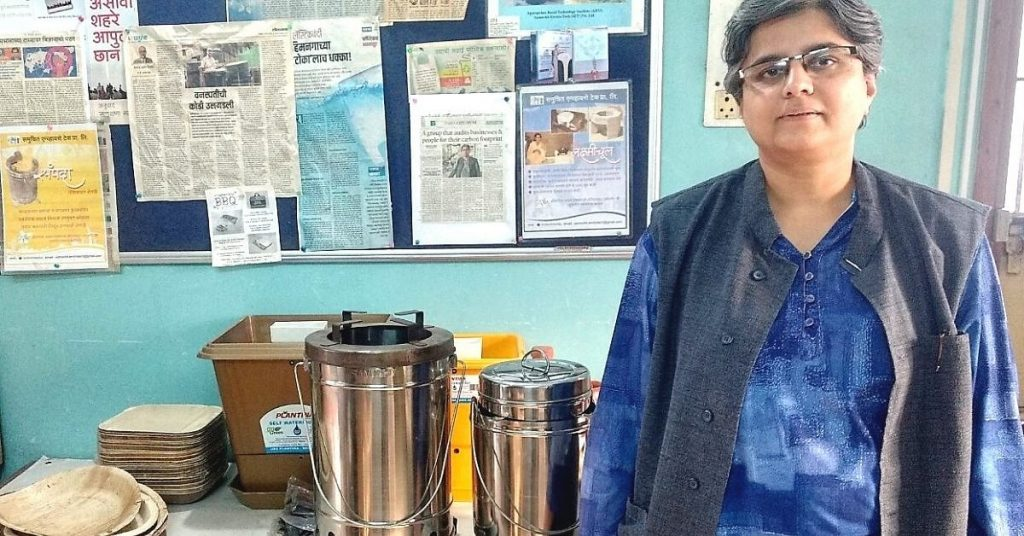 Priyadarshini Karwe, an award-winning scientist from Pune has developed an innovative method that creates eco-friendly biochar fuel from agricultural and garden waste.